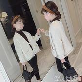 馬甲女童秋裝外套秋季中大童針織開衫時尚洋氣兒童潮童裝 七色堇