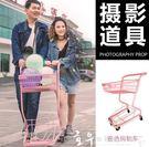 兒童攝影道具超市購物車商場手推車生日禮物家用玩具迷你購物車 YYP  『歐韓流行館』