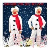 聖誕節兒童雪人表演服紅鼻子男女童演出服裝【聚可愛】