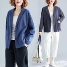 長袖外套 胖mm時尚條紋韓版寬鬆顯瘦大碼女裝短款西服西裝外套 EY8501【極致男人】