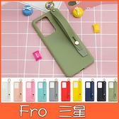 三星 s20 s20+ s20 ultra 糖果色手繩款 手機殼 全包邊 支架 手帶 軟殼 保護殼 可掛繩