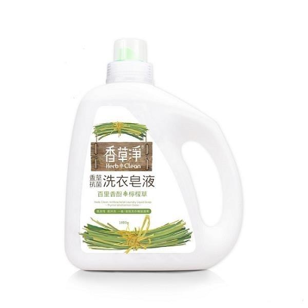 【南紡購物中心】香草淨 抗菌洗衣皂液-檸檬草1800g*6入