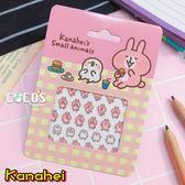 KANAHEI 卡娜赫拉的小動物 粉紅兔兔 P助 美甲貼 指甲貼紙 彩繪貼紙 A款 COCOS PD285