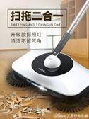 掃把套裝掃帚簸箕掃地機手推掃地拖地一體機器人拖地神器   艾美時尚衣櫥