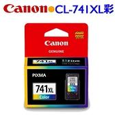 Canon CL-741XL 原廠高容量墨水匣 (彩)