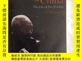 二手書博民逛書店The罕見Last Eunuch of China【末代太監孫耀