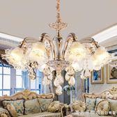 歐式水晶吊燈客廳餐廳臥室鋅合金輕奢華法式花燈蠟燭燈具燈飾 220vNMS漾美眉韓衣