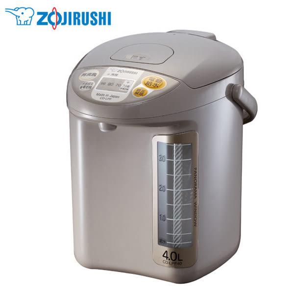 象印 4.0L微電腦電動熱水瓶 CD-LPF40~日本原裝