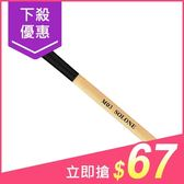 【85折】Solone M03 原木純馬毛眼影刷(小)【小三美日】原價$79
