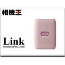 Fujifilm Instax Mini Link 拍立得 手機 印相機 粉紅色 公司貨