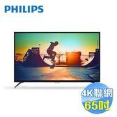 飛利浦 Philips 65吋 4K UHD 智慧型電視 65PUH6002