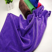 柔軟吸水毛巾 30x70 小方巾 洗碗巾 擦手巾 柔軟 美容美髮 抹布 擦車【P608】慢思行