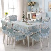 餐桌布椅套椅墊套裝茶幾桌布布藝