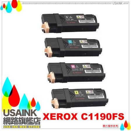 USAINK ☆FUJI XEROX CT201260/CT201261/CT201262/CT201263 環保碳粉匣 1組4支  DocuPrint C1190FS/C1190/1190