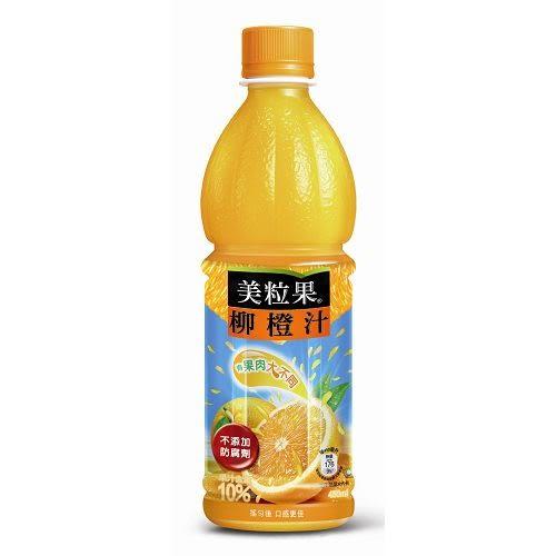 美粒果柳橙汁450ml【愛買】