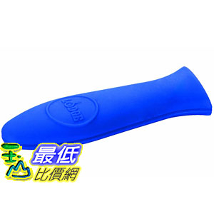 [美國直購] 鑄鐵鍋矽膠防熱柄套 Lodge ASHH31 Silicone Hot Handle Holder, Blue 藍色 _CB1