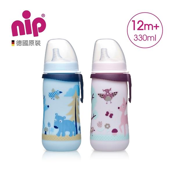 nip 德國鴨嘴水壺杯-330 ML 藍熊/粉鹿(適合12m+) B-35049/B-35050