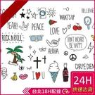【現貨】梨卡 - 彩色紋身刺青貼紙[可愛日韓微防水]身體彩繪- 出國渡假沙灘 海邊超搶眼T101
