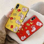 【SZ33】新款紅包卡通豬手機殼 iphone xr手機殼 iphone 8 plus手機殼 iphone7plus手機殼 iphone xs max 手機殼