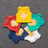 嬰幼兒服飾 背心新生兒衣服保暖冬裝寶寶馬夾