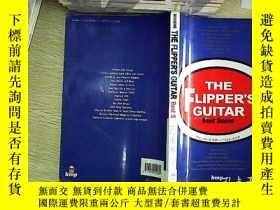 二手書博民逛書店THE罕見FLIPPER S GUITAR BEST SCORE