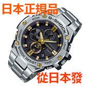 免運費包郵 新品 日本正規貨 CASIO 卡西歐手錶 G-SHOCK GST-B100D-1A9JF 太陽能多局電波手錶 時尚男錶