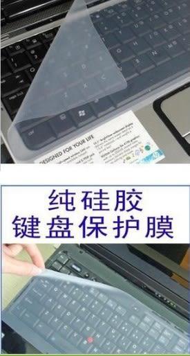 [協貿國際] 矽膠通用保護膜筆電鍵盤保護膜 (10個價)