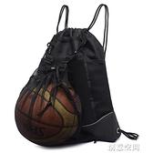 籃球包男訓練包多功能雙肩籃球袋收納包運動抽繩背包束口袋雙肩包 創意新品