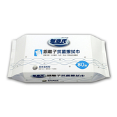 無塵氏 銀離子抗菌擦拭布 80抽 長效溫和型