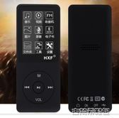 MP3 學生英語MP3播放器有屏顯示歌詞自帶內存插卡mp4外放錄音筆華芯飛 古梵希