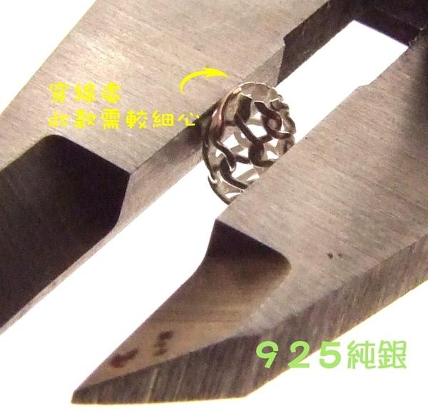 銀鏡DIY S925純銀DIY材料配件/6*4mm麻花銀線編織簍空圓珠(長型)~適合手作串珠/蠶絲蠟線
