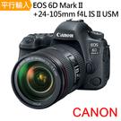 Canon EOS 6D Mark II+24-105mm f4L IS II USM 單鏡組*(中文平輸)-