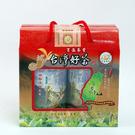 阿里山高冷茶禮盒150gx2罐-耐沖耐泡...