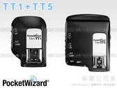 EGE 一番購】美國 普威 Pocket Wizard TT1 + TT5 無線TTL套裝組【公司貨 /for NIKON】
