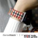 適用蘋果手表錶帶apple watch表帶iwatch1/2/3代小香風帆布皮英倫風【邦邦男裝】
