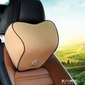 車載枕頭-卓沃汽車記憶棉頭枕車用頭枕靠枕汽車座椅護頸枕 東川崎町