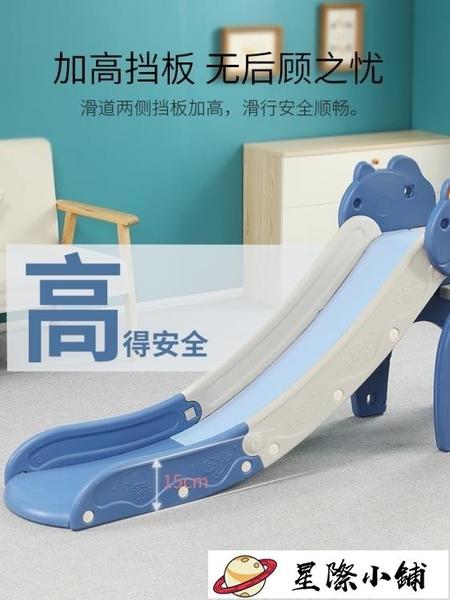 溜滑梯滑滑梯家用小型兒童室內單個寶寶小孩子幼兒折疊加厚加長玩具滑梯 星際小鋪