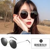 太陽鏡 墨鏡新款墨鏡女圓臉正韓潮偏光太陽眼鏡ins防紫外線眼睛網紅街拍 雙十二8折