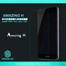 【愛瘋潮】NILLKIN ASUS ZenFone 3 Max ZC520TL Amazing H 玻璃貼 9H