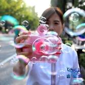 泡泡機照相機少女心抖音同款小豬批發價批量玩具【古怪舍】