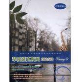 音樂花園-摯愛薩克斯風(肯尼吉篇)CD (10片裝)