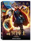 奇異博士 DVD (音樂影片購)...