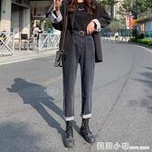 直筒牛仔褲女年秋裝新款高腰寬鬆煙管顯瘦百搭蘿卜老爹褲子潮 蘇菲小店