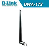 【免運費】D-Link 友訊 DWA-172 Wireless AC600雙頻USB 無線網路卡 / 150Mbps+433Mbps