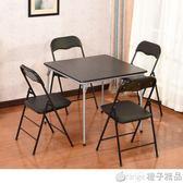 可折疊桌子簡易吃飯桌多功能餐桌宿舍電腦桌子戶外便攜麻將桌igo   橙子精品