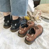 布洛克鞋秋季chic英倫風復古ins小皮鞋女潮學生韓版百搭ulzzang冬   艾維朵