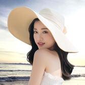 沙灘帽遮陽草帽大沿帽子女夏天可摺疊防曬太陽帽出游海邊百搭度假限時八九折