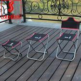 山地客戶外超輕便攜鋁合金馬扎摺疊凳子釣魚凳靠背摺疊椅野營垂釣igo 晴天時尚館