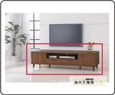 {{ 海中天休閒傢俱廣場 }} G-42  摩登時尚 客廳系列 709-4 北歐6尺電視櫃