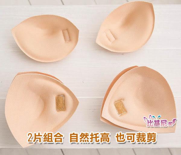 ★草魚妹★6片魔術胸墊隱形胸墊罩杯升級,一組250元